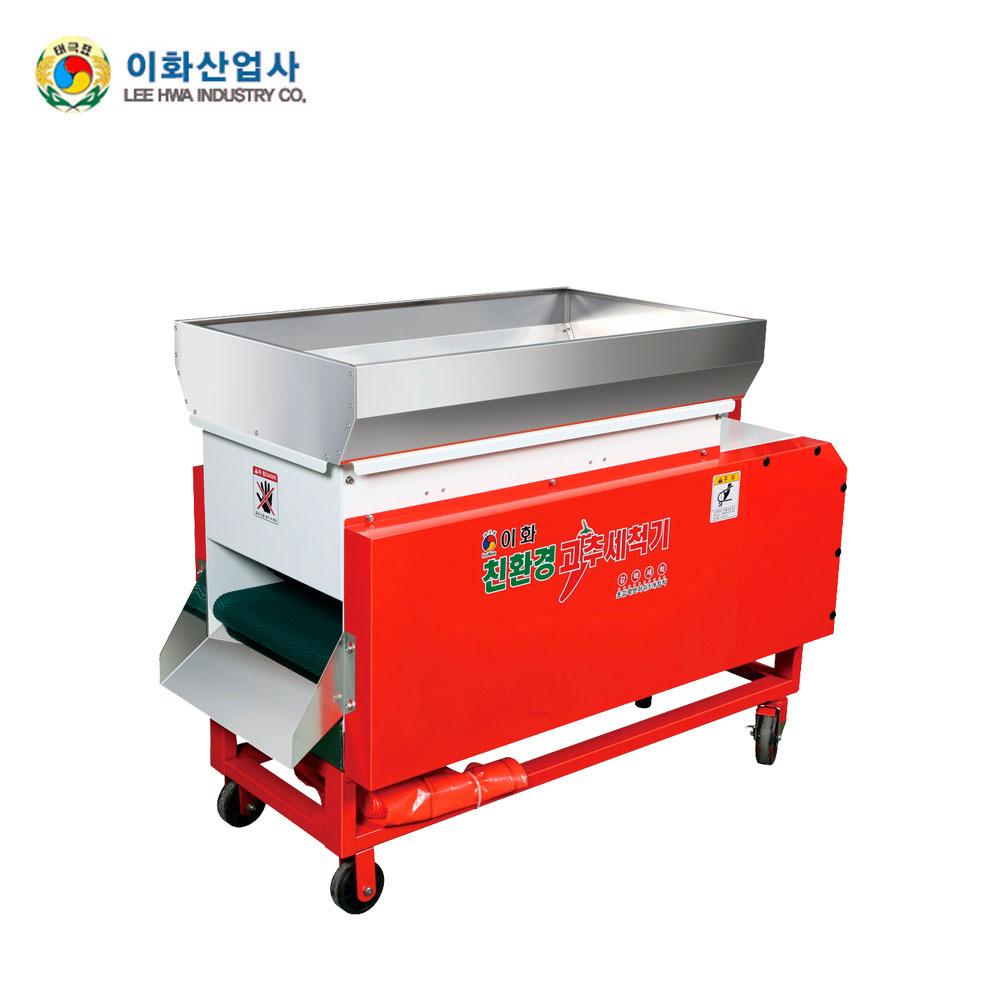 친환경 대용량 고추 농산물세척기 LH-1000W, 단일상품