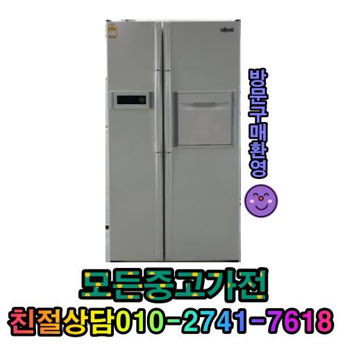 LG전자 티타늄 홈바 중고냉장고 1등급 2등급 강화유리 3도어 양문형냉장고 디오스 삼성 가전제품