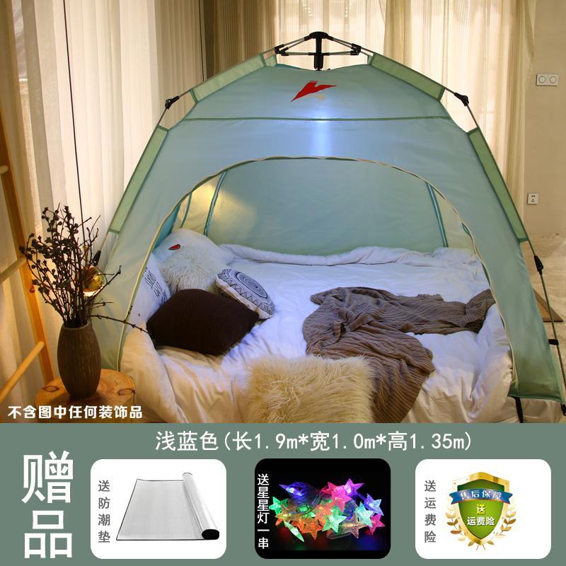 방텐트 자동 가정용 방안 면이너 실내 침대 겨울 방한 텐트 방풍 모기 기숙사, 9. 색상 분류: 물색 싱글 길이 19 폭 10 높이 135M 자동 1M 침대