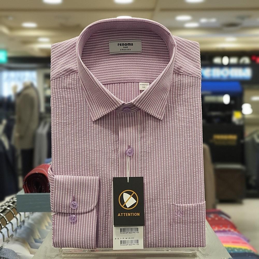 레노마 셔츠 핑크 핀 스트라이프 서커 링크프리 일반핏 남방 RKSSGP922PK