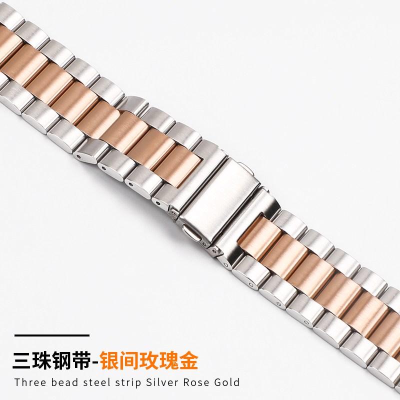 오리하우스 미네르바 미네르바 애플워치쥬빌레Apple Watch 스트랩 iwatch5 / 4 / 3 / 2 / 1 세대 AP-14646, 02. 40mm (4/5 세대) 쉘, 옵션06