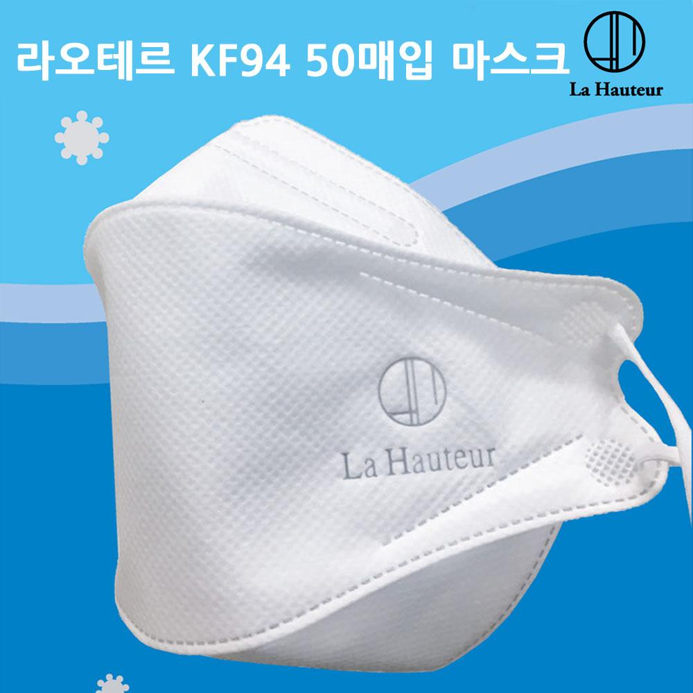 라오테르 KF94 50매 미세먼지 황사 보건용 마스크, 단일상품