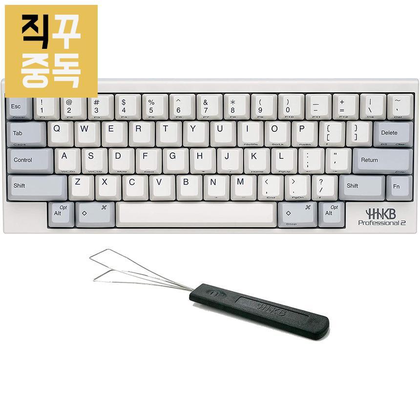HHKB 해피해킹 키보드 PD-KB400W-B Professional2, 단품, 단품