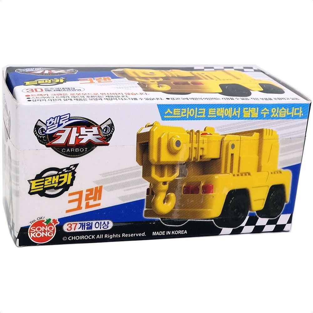 라다몰 [헬로카봇 트랙카 크랜 캐릭터 로봇 장난감 ] 작동완구 발날완구 유아장난감 RC장난감
