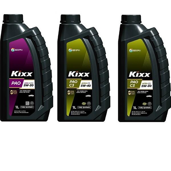 KIXX PAO C3 5W30