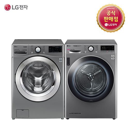 LG 트롬 F21VDAT-9V(F21VDAT+RH9VV) 세탁기 건조기세트, F21VDAT-9V