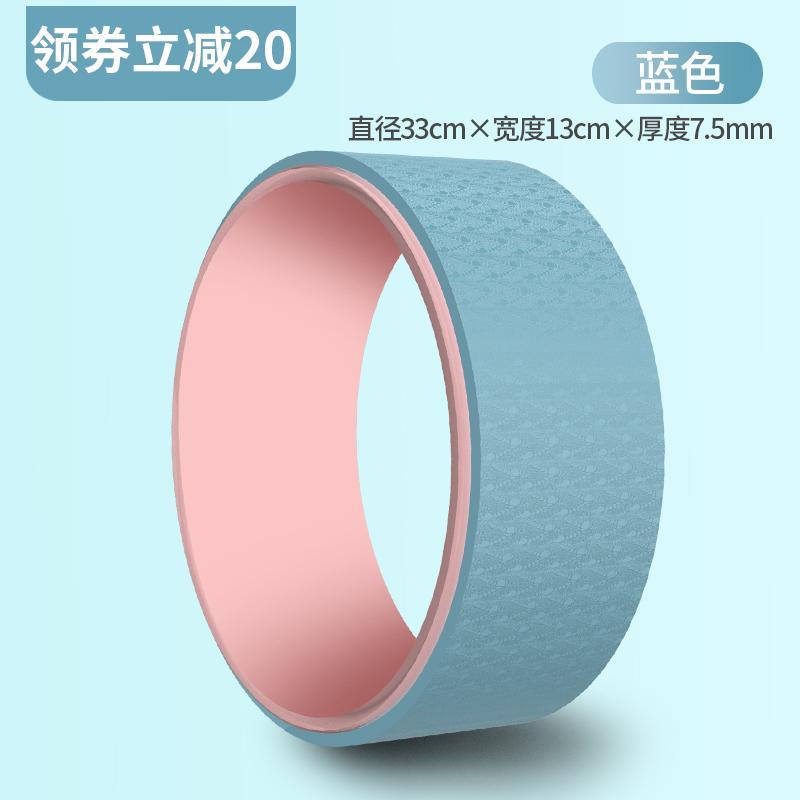 Helang Yoga Wheel Backbend Artifact Yoga Ring Open Back Stovepipe 스키니 숄더 초보자 연습 요가 장비 필라테스 링 (POP 2150451006)