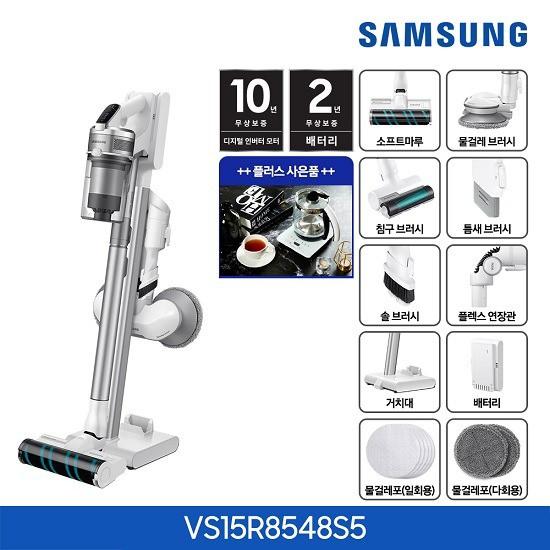 삼성 제트 무선청소기 풀패키지_VS15R8548S5 +물걸레브러시+티포트