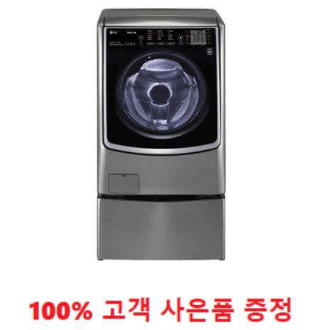 사은품 증정/LG 트롬 트윈워시 21kg+4kg (F21VBTM) 1666-4175