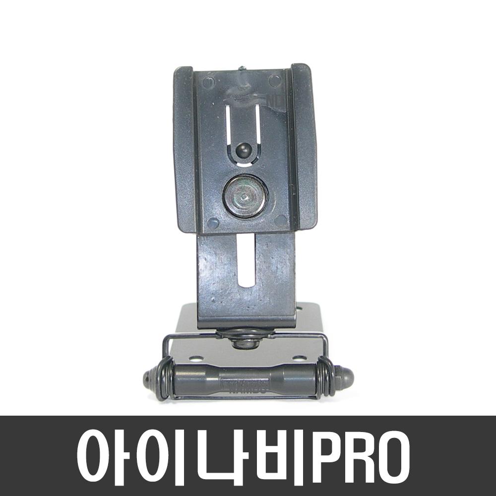포모바일 CMB20틈새투입형거치대 네비게이션거치대 차량용거치대, 07) 아이나비PRO