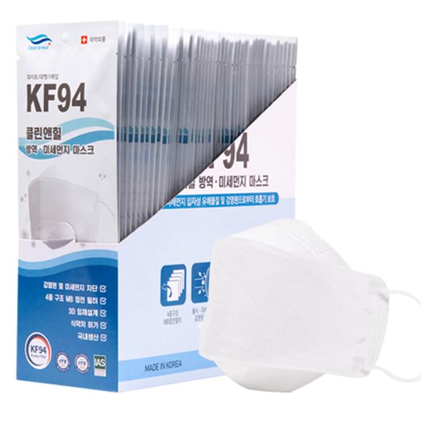 클린앤힐 KF94 마스크 50매 대형 개별포장 50매
