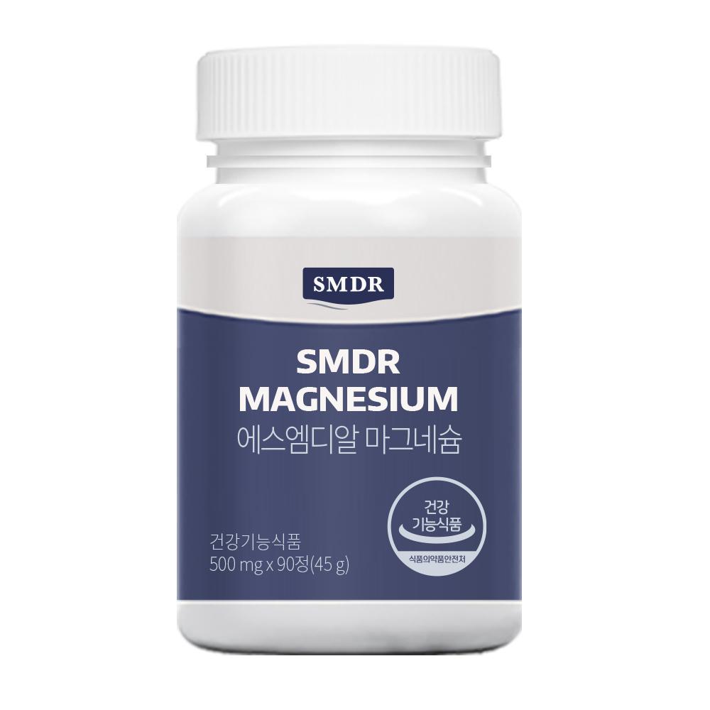 SMDR 에스엠디알 마그네슘, 1