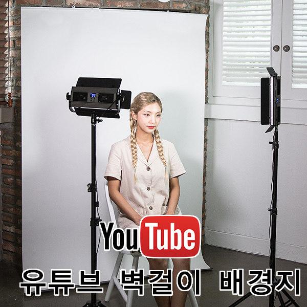 [유쾌한생각] 유튜브 뷰티메이크업용 배경 스튜디오, 전체색:크로마키블루