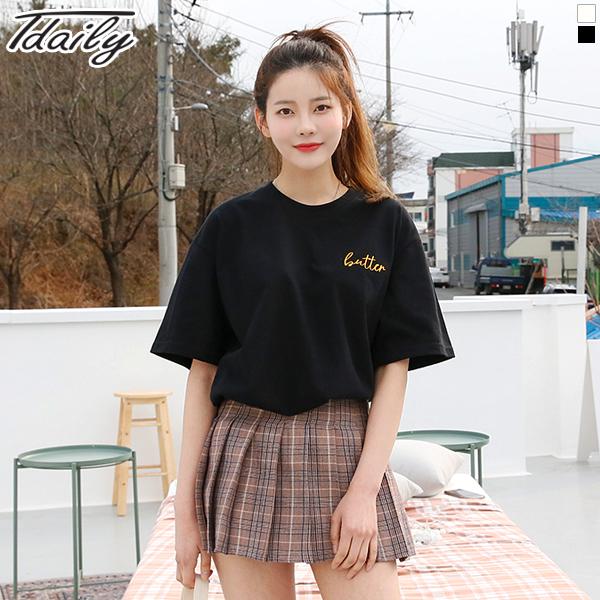 티데일리 앙버터 20수 반팔 라운드 티셔츠 남여공용 오버핏 반소매