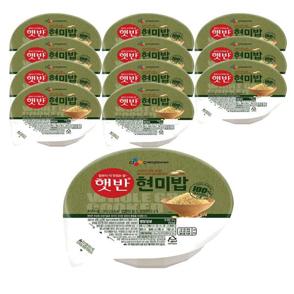햇반 100프로 현미로 지은밥 130g 12개