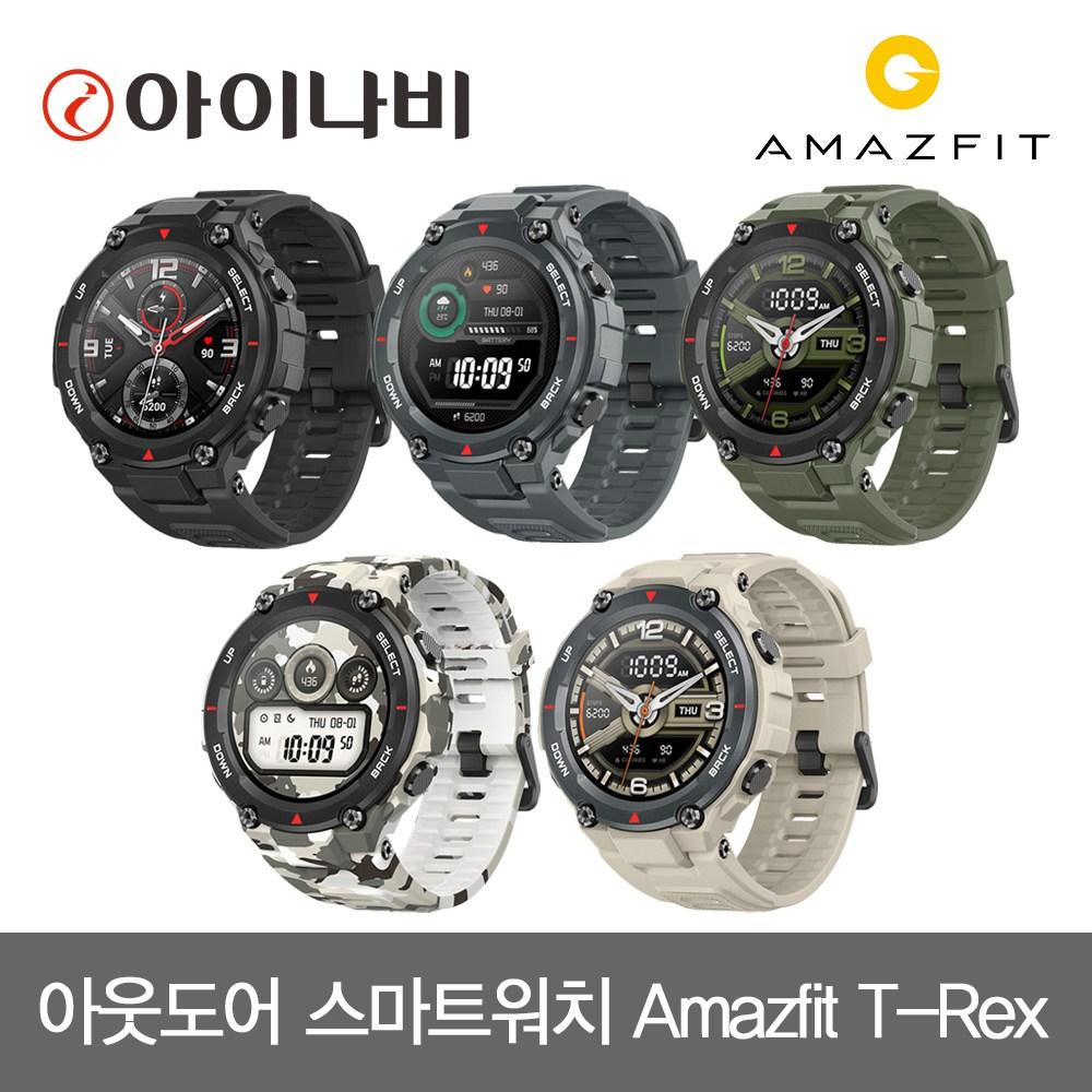 어메이즈핏 스마트워치 티렉스 T-REX 국내정식발매 한글판/국내AS지원, T-REX 스톤블랙