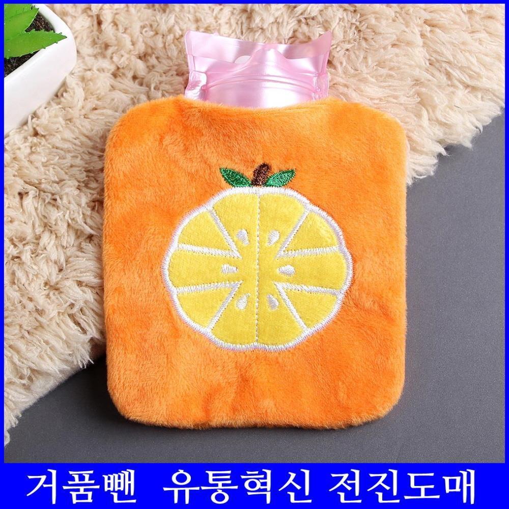 뜨거운물 실용적인 보온주머니 생리통핫팩 따뜻한발보온, 1개