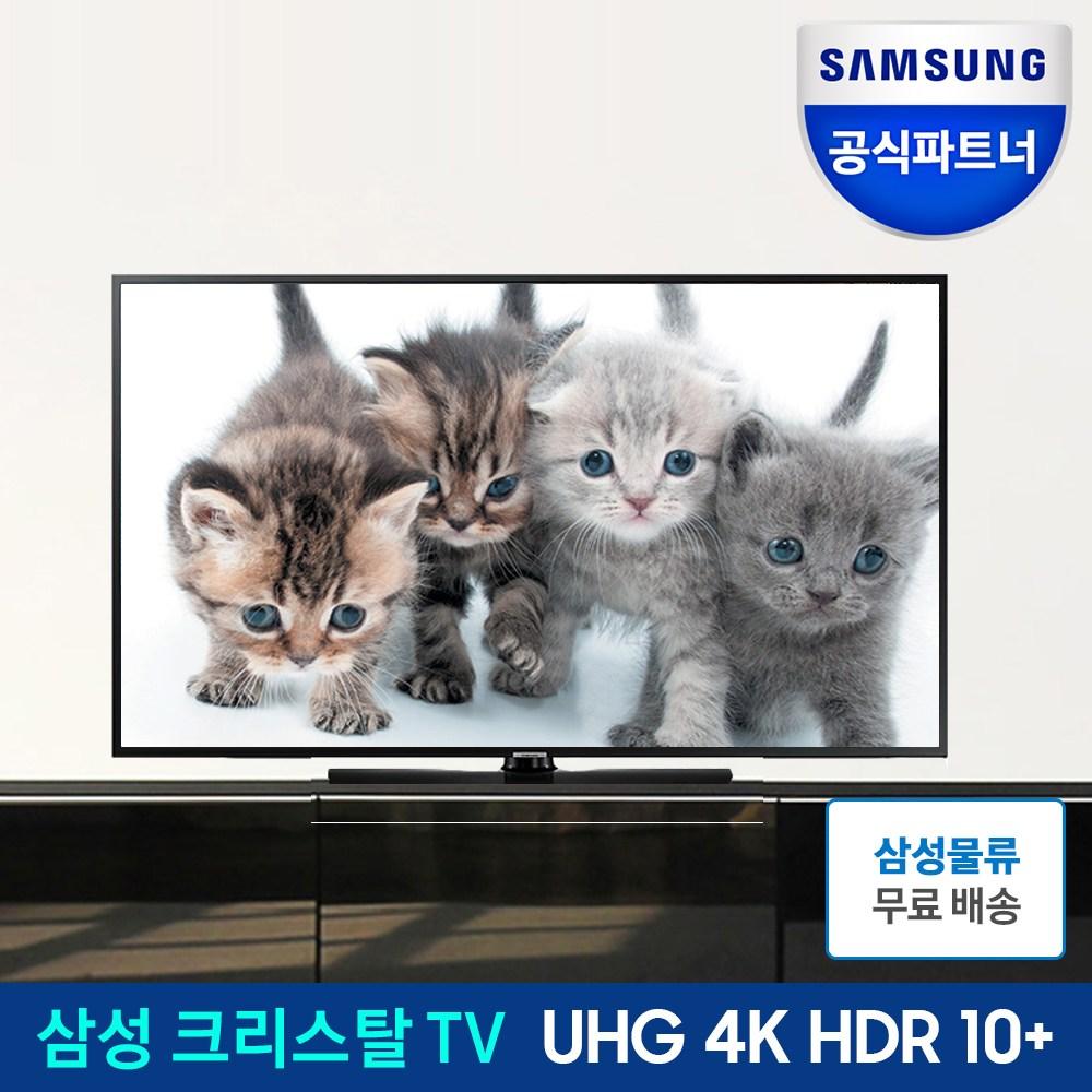 삼성 50인치 55인치 TV UHD 4K HDR10+ NT670 시리즈, 50인치 HG50NT670, 벽걸이형 (POP 4880971718)