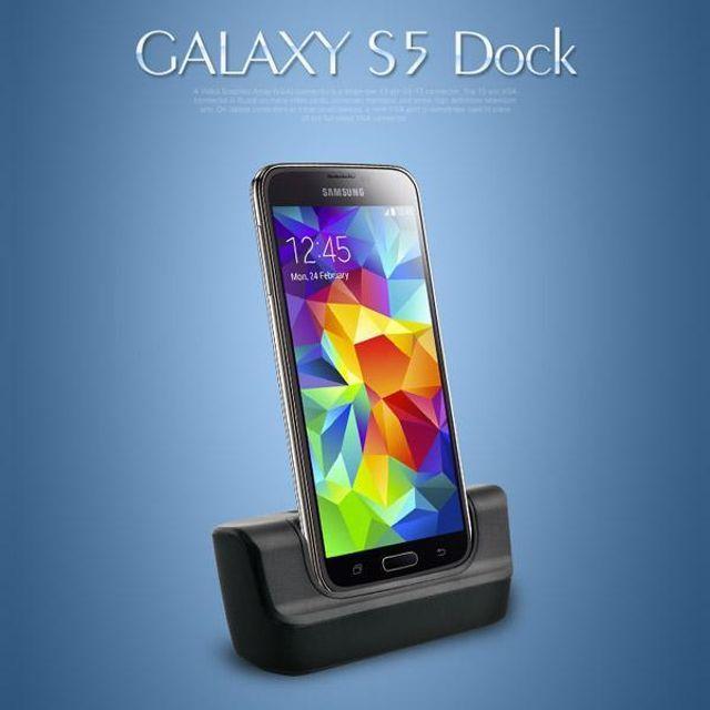 [공감몰BEST] coms 스마트폰 도킹스테이션 갤럭시 S5용 ZS+4798EA, 공감몰 본상품선택