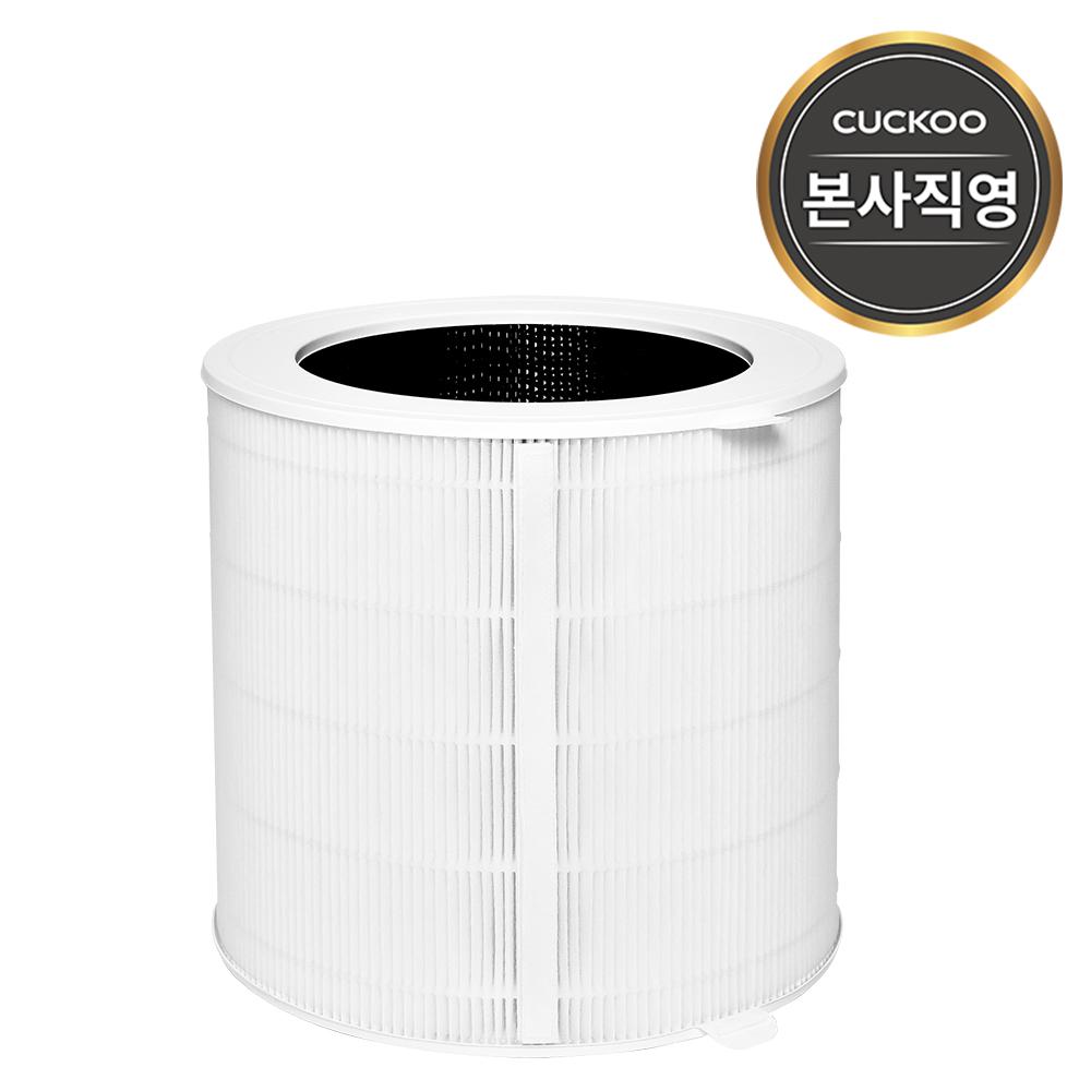 본사직영) 쿠쿠 ACF-WMT10 공기청정기 필터