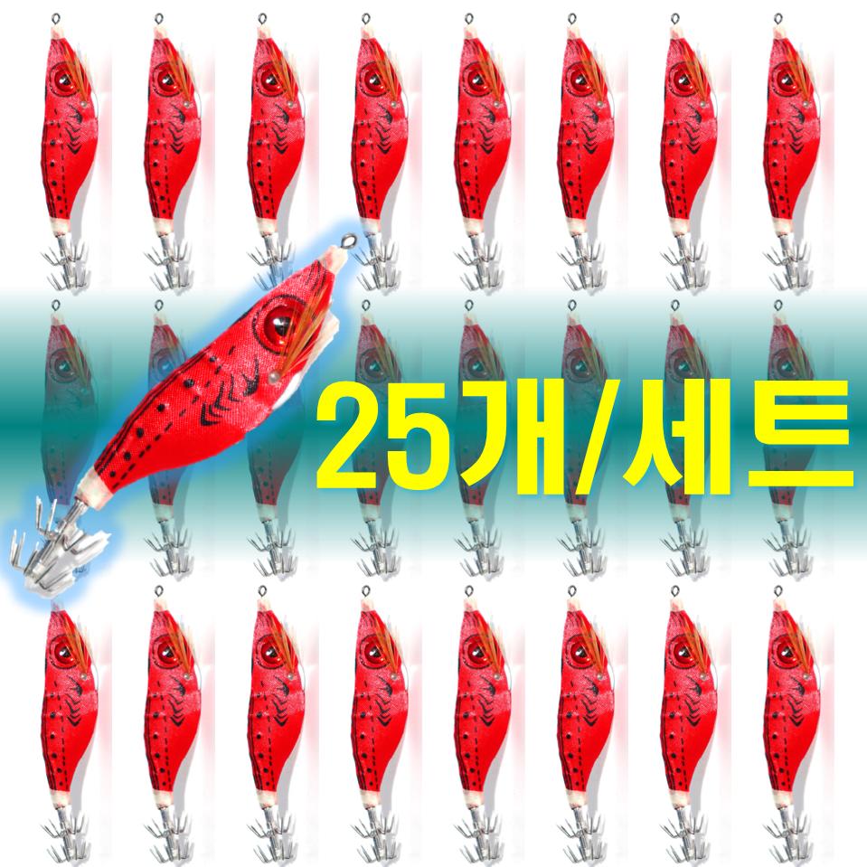 예피싱 25개입 왕눈이 에기 세트 쭈꾸미 갑오징어 문어채비 야광애기, YF01
