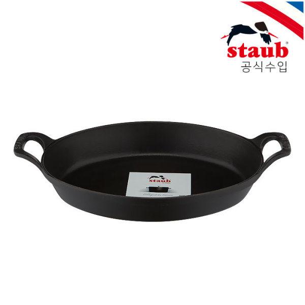 [스타우브] 타원형 스태커블 디쉬 24cm 블랙 ST302323, 상세 설명 참조, 상세 설명 참조