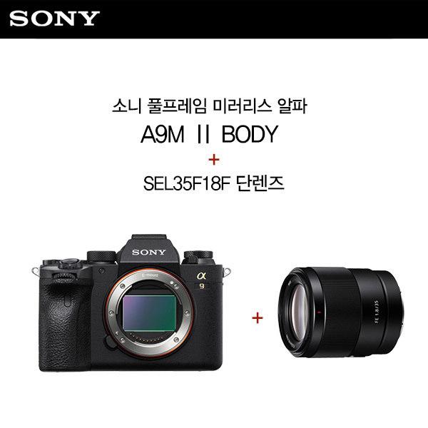 [소니] 풀프레임 미러리스 A9M2 BODY + SEL35F18F 단렌즈 패키지, 상세 설명 참조