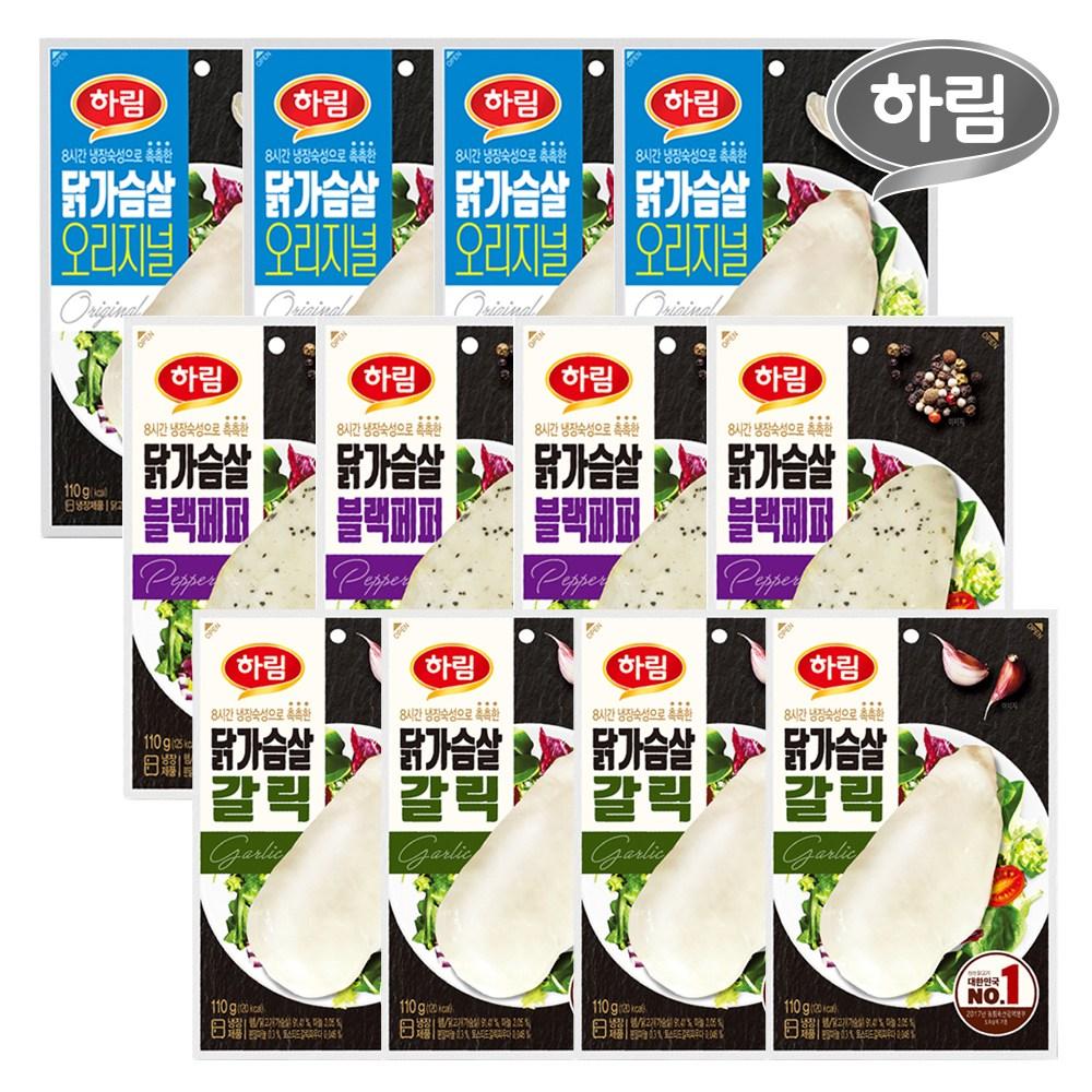 하림 닭가슴살오리지널 110g 4봉+갈릭 110g 4봉+블랙페퍼 110g 4봉