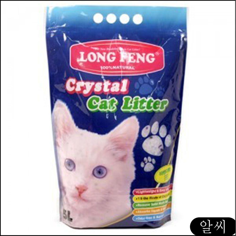 MS 배변용품 고양이이불에오줌 고양이모래(라벤더)5L 고양이모래두부 실리카겔 고양이모래응고형