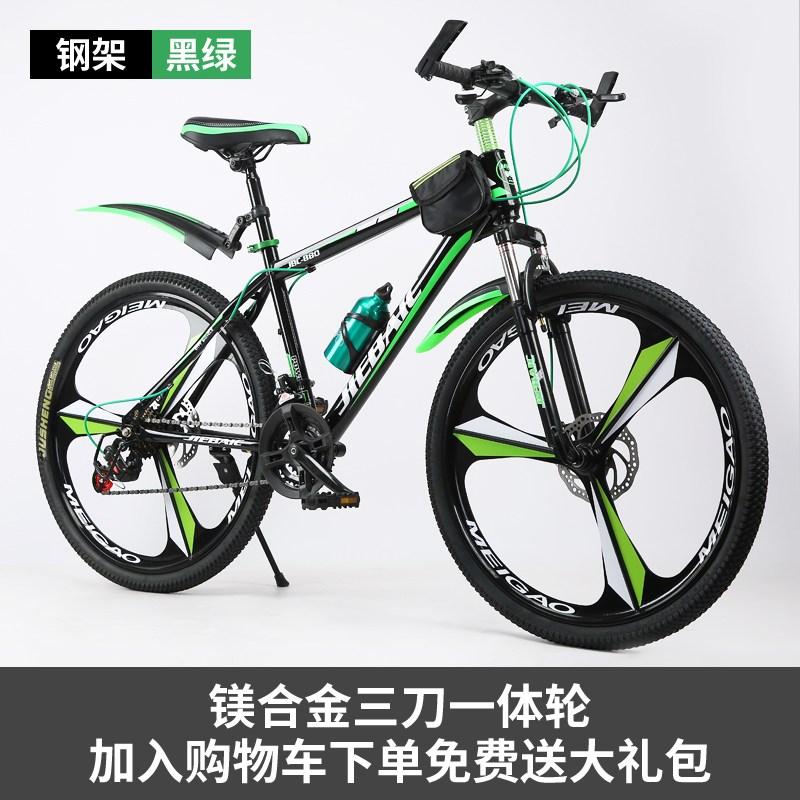 새로운 산악 오프로드 자전거 성인 남성 가변 속도 자동차 24 인치 26 인치 스포츠카 경주 청소년 가변 속도 자전거, 21 속도 + 1 개의 바퀴 검정과 녹색 3 개의 칼 탄소 강철 구조의 주력 버전 + 20 인치 +