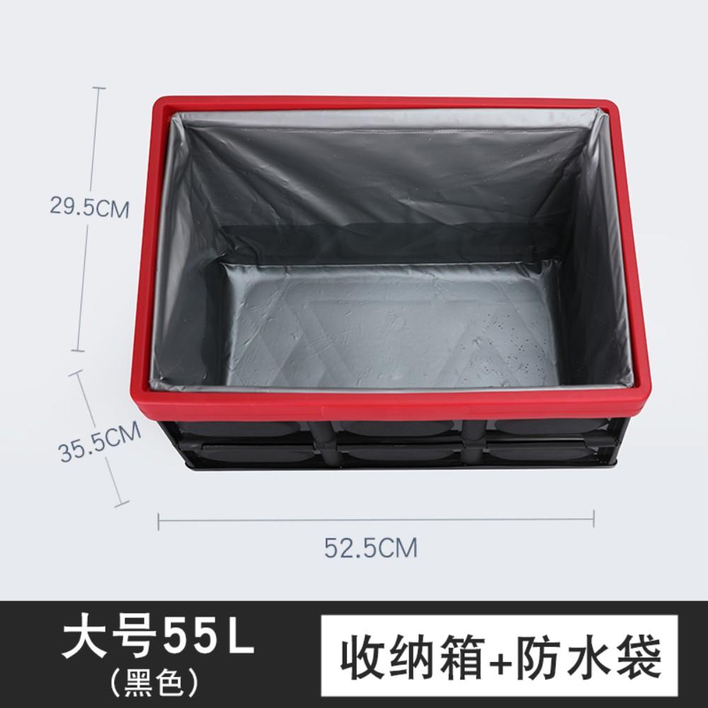 폴딩박스 수납박스 노르디스크 스타일 캠핑 폴딩박스, 1개, 9) 검정(large) + 방수 가방