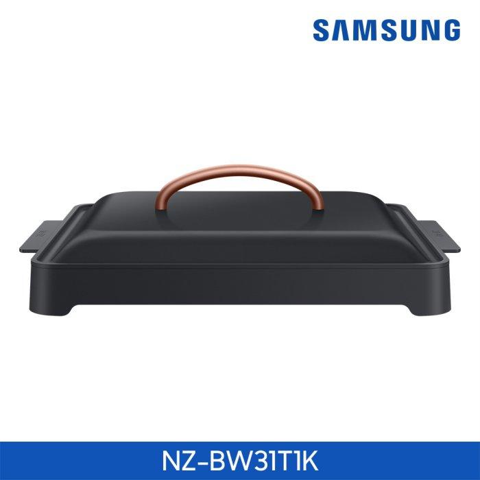 삼성전자 1구 인덕션 더 플레이트 전용용기 NZ-BW31T1K [블랙]