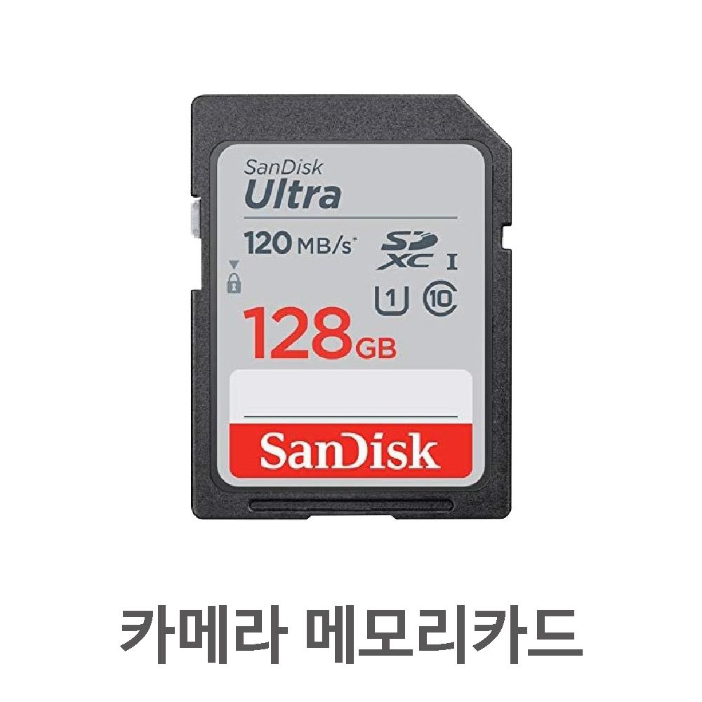 캐논 EOS 5Ds 6DMARKII 7DMARKII 60D 70D 77D 80D 100D 200D 550D 600D 700D메모리카드 128GB