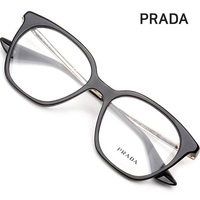 프라다 명품 안경테 VPR11T-1AB1O1 남자 여자 뿔테