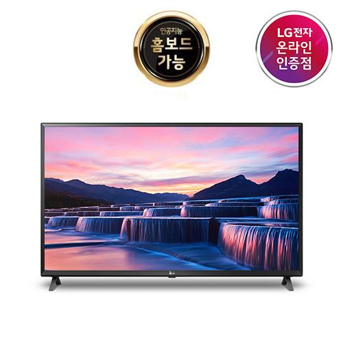 LG UHD TV 65UN7800ENA 65인치 울트라HD, 벽걸이형