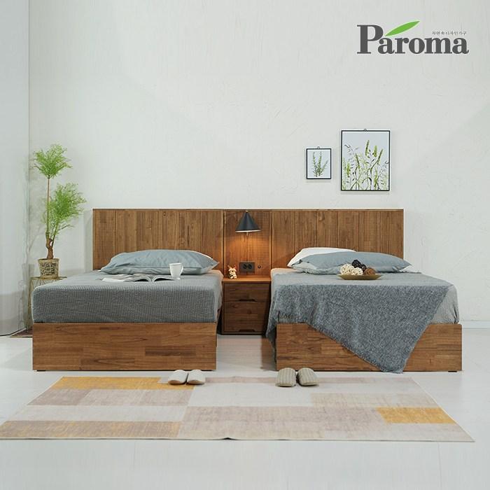 파로마 크로와제 와이드 조명헤드 트윈원목침대 GS035, 월넛