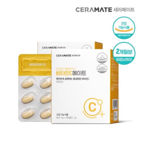 세라젬 세라메이트 비타민C메이트 60정X2 (2개월분), 옵션없음, 옵션없음
