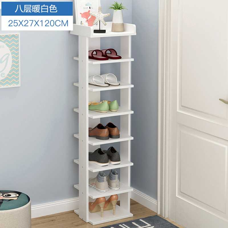 김치냉장고자리수납장 홈카페장 팬트리장 냉장고옆수납장, 따뜻한 흰색의 네 층