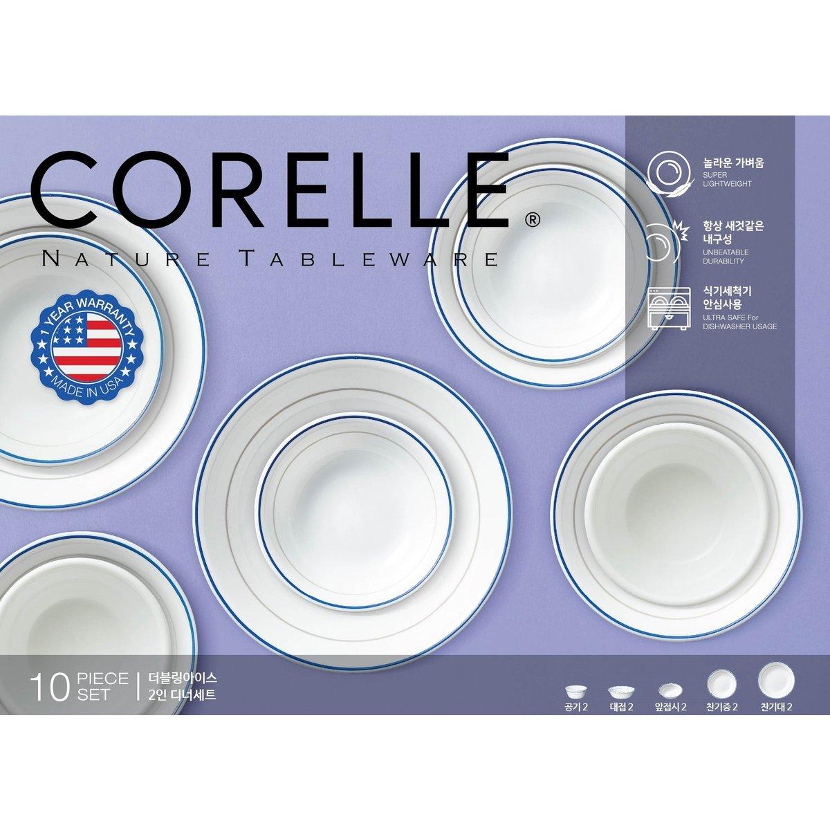 코렐 더블링 2인 디너세트 10P, 단일상품