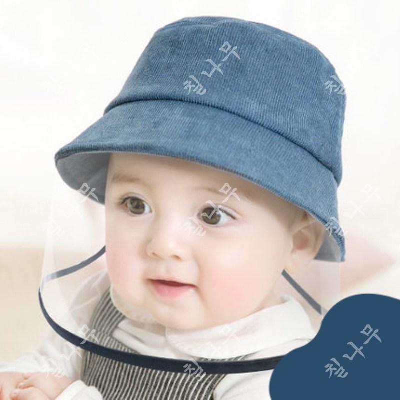 칠나무 어린이 아동 방역 안면 보호 모자 투명 썬캡 차단 벙거지 ETZYM37