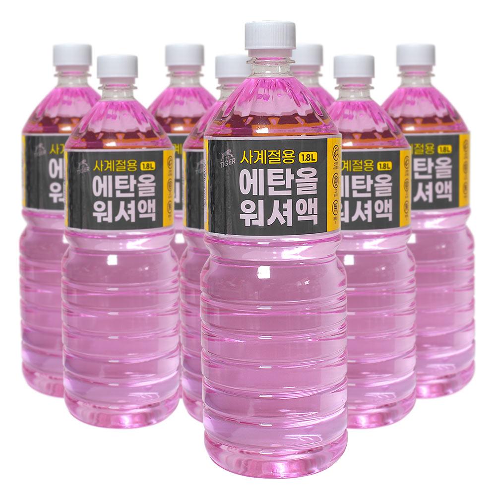 에탄올 사계절용 워셔액 1.8L 8개 고급 워셔액