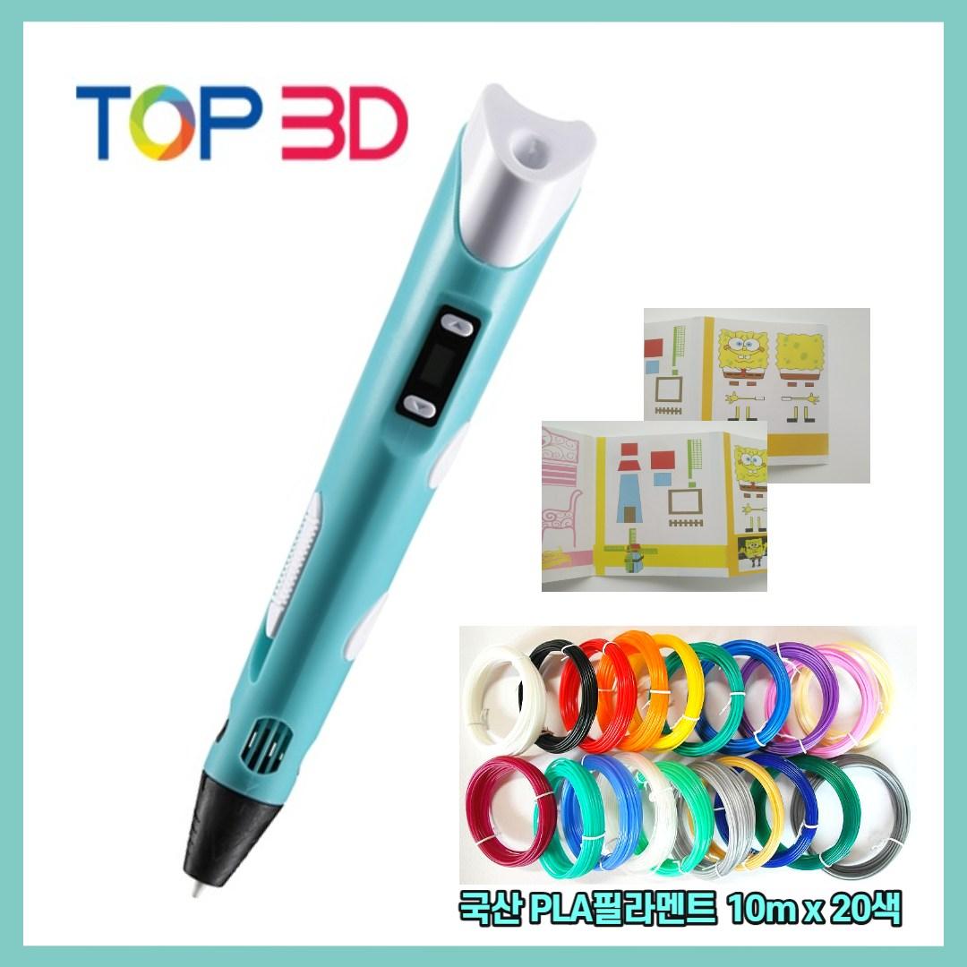 TOP3D 3D펜 PLA필라멘트 도안북 올인원세트, 3D펜(민트펜+PLA10m 20색 세트)
