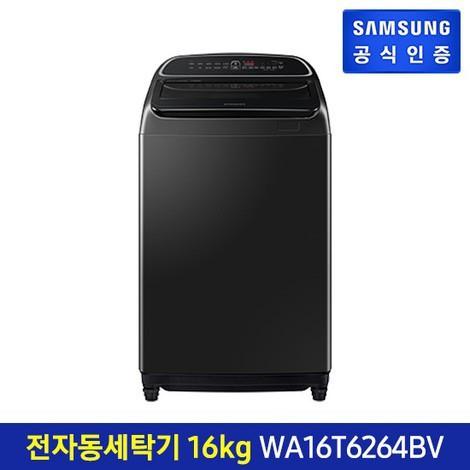 삼성 듀얼DD모터 전자동 세탁기 16kg 블랙 WA16T6264BV, 없음