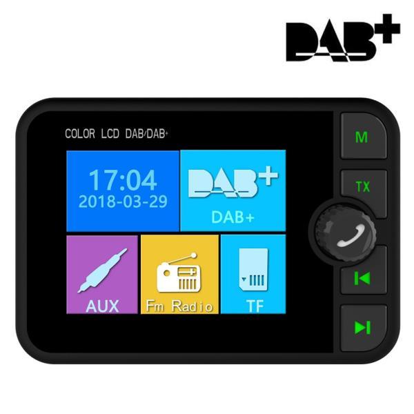 자동차 라디오 DAB + FM 송신기 + 튜너 수신기 MCX 안테나 3.5mm AUX 출력 DAB 터너 변환기 아이폰 안드로, 한개옵션0