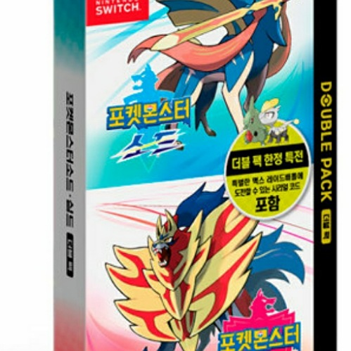 닌텐도 포켓몬스터 소드 실드 더블팩 더블팩한정특전코드포함 한글판 밀봉새제품