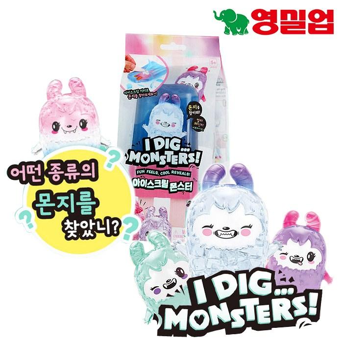[영실업] IDG 아이스크림 몬스터 팝