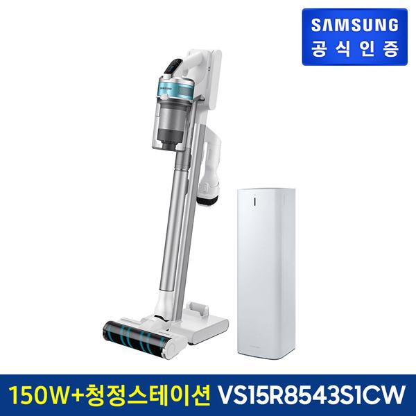 삼성전자 삼성 제트 무선청소기 VS15R8543S1+청정스테이션 VCA-SAE90B, 기타, 단일상품
