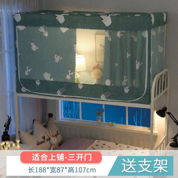 암막텐트 침대위난방텐트 숙면 모기장 기숙사 0.9m, AA