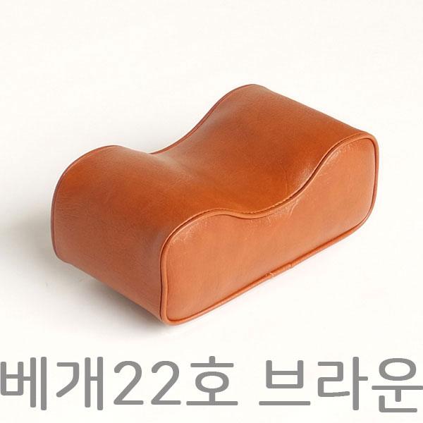 베개22호 밤색 땅콩베개 병원베개 레쟈베개 한의원베개 (POP 5278750059)