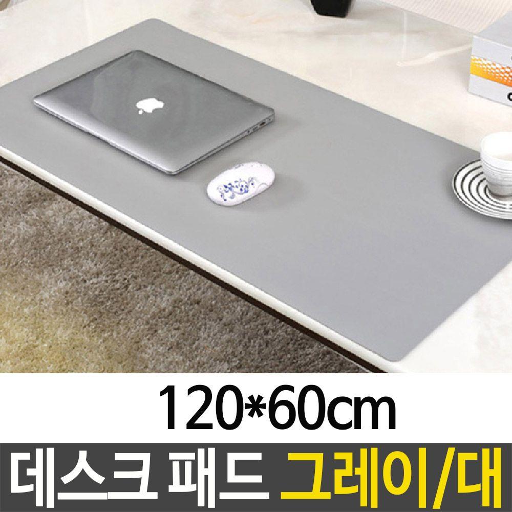 피디엠에스샵_데스크 패드 가죽 책상 테이블 노트북 키보드 매트+pdms픞